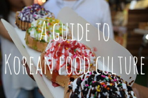 A Guide to Korean Food Culture