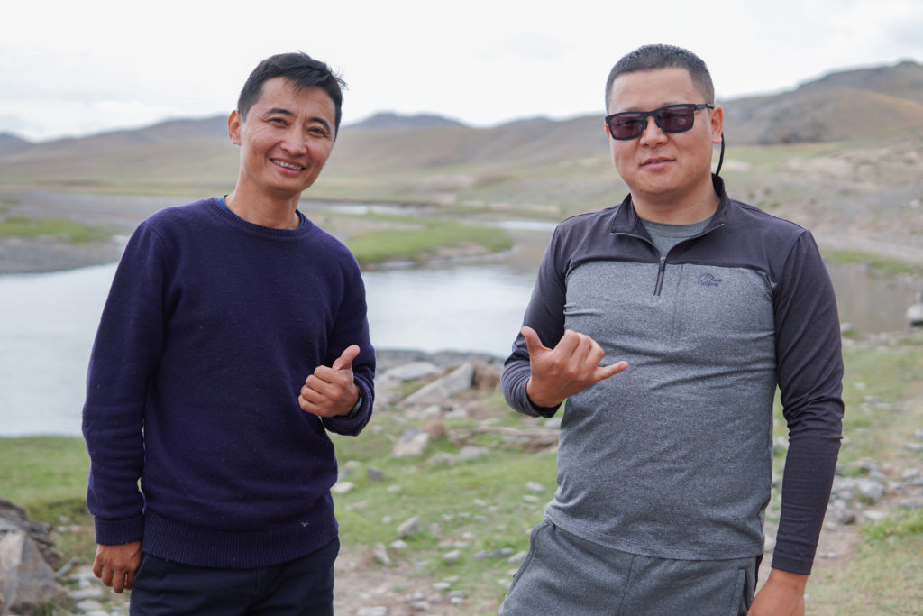 deaf mongolia travel