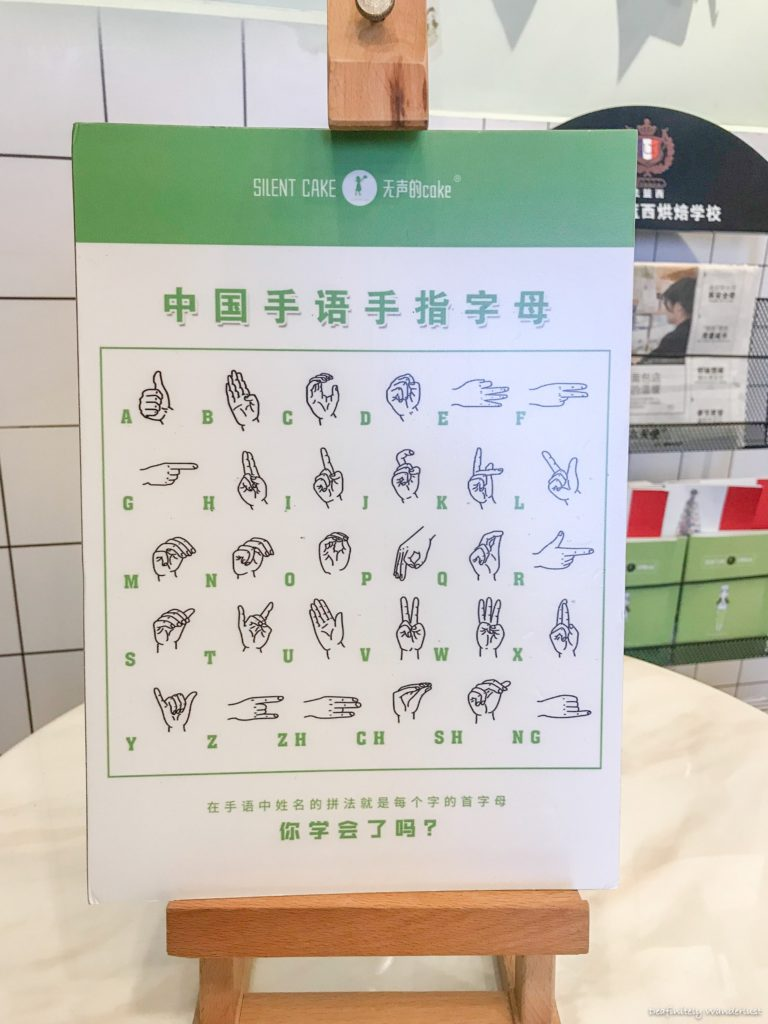 deaf chinese sign language CSL